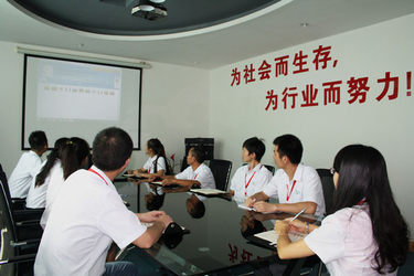 ChinaLeather Testing EquipmentCompany