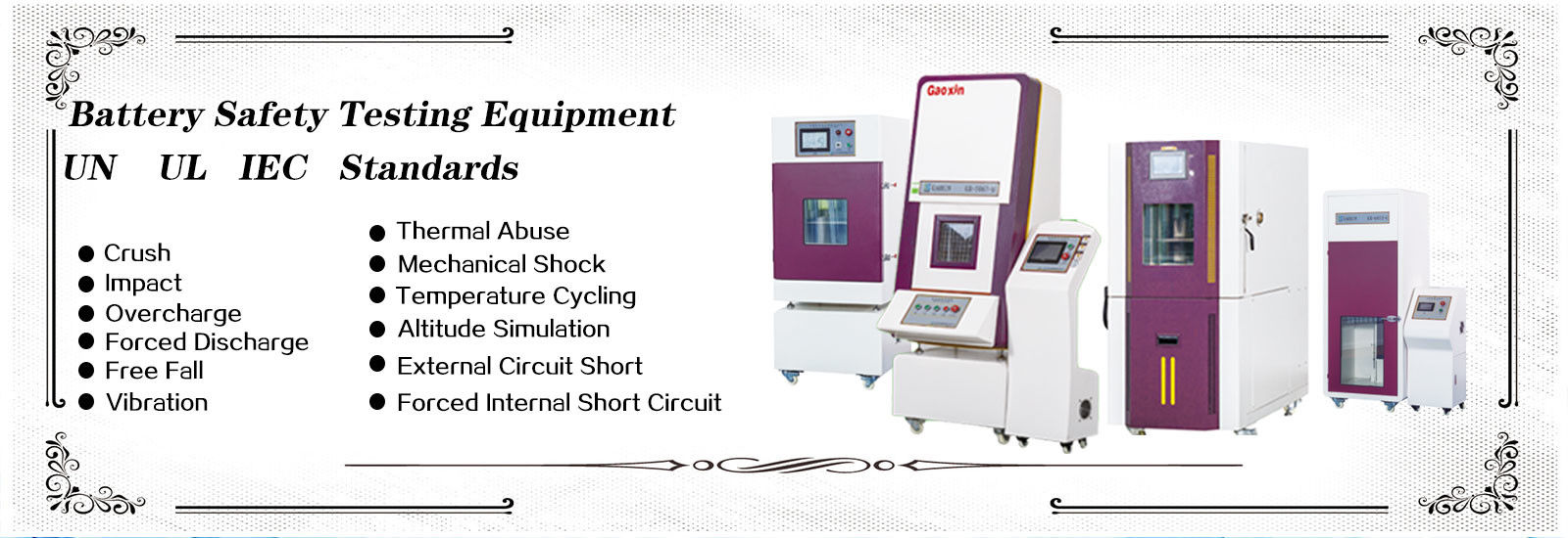 China best Tensile Testing Equipment on sales