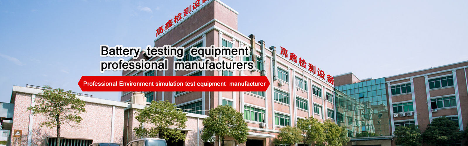 quality Tensile Testing Equipment factory