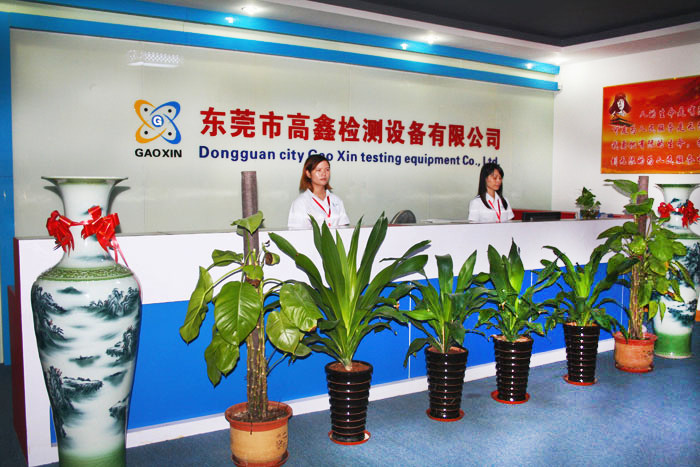 China Dongguan City Gaoxin Testing Equipment Co., Ltd.