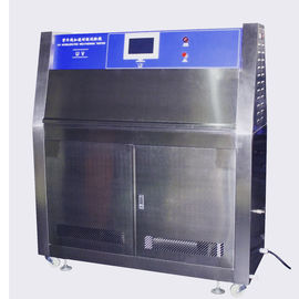 China Programmable Temperature Controller Industrial Plastic UV Aging Test Chamber Ultra Violet Accelerating Aging Tester supplier