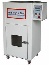 China Integrated Controll Box Mini Type Max Force 200Kg Battery Nail Penetration Tester Battery Lab Testing Equipment supplier