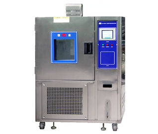China Air Circulation Aging Environmental Test Chamber High Temperature supplier