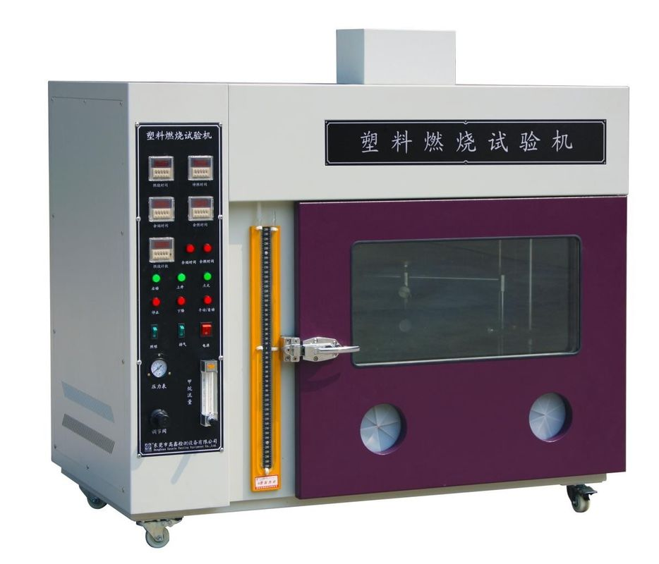 UL 94 Plastic Materials Battery Testing Equipment Vertical Horizontal Flammability Testing Machine