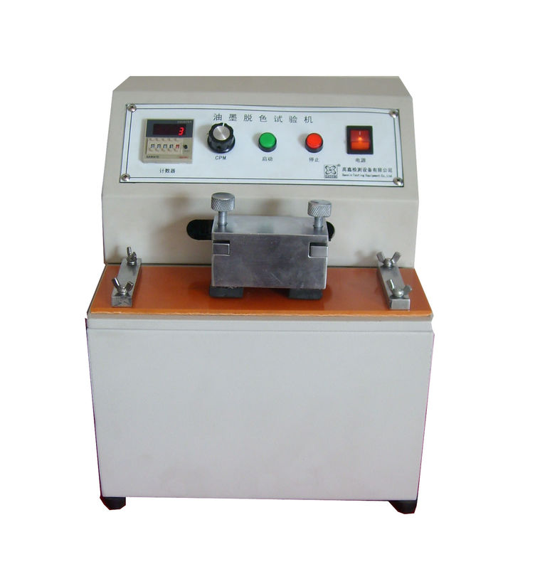 Printing Paper Testing Equipments Ink Discoloration Resistance Testing Machine