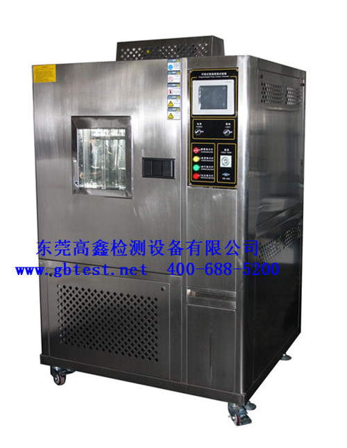 Footwear Tester for Rubber Frosting Test and Shoes Materials Anti-hydrolysis Ability Test