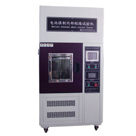 China Forced Internal Short Circuit Battery Testing Equipment IEC 62133-2017 factory