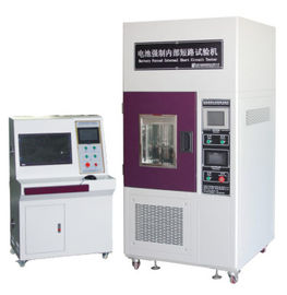IEC62133 Battery Testing Equipment