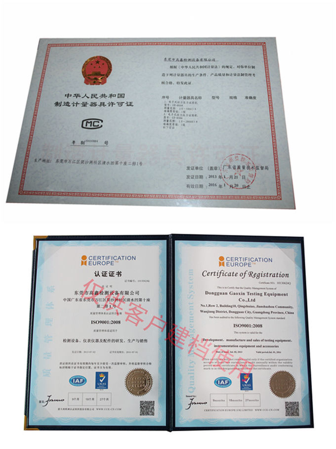 ISO 3380 Electric Heating Leather Testing Equipment Shrinkage Temperature Tester